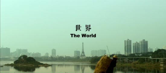 The World  Jia Zhangke